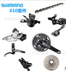 BỘ GROUP SHIMANO DEORE M610 30SP (JAPAN) (ĐĂTJ HÀNG)