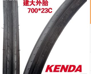 kenda-700x23c1