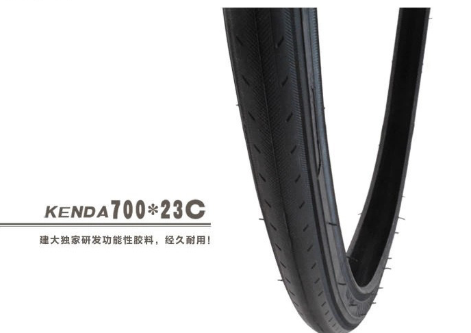 kenda-vanh-700