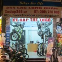hinhanh/tintuc/Dia-chi-ban-xe-dap-the-thao-gia-re-uy-tin-tai-Ha-Noi.jpg